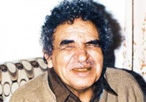 Abdullah-Bardouni