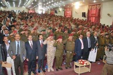 هيئة الدفاع عن الجيش والأمن