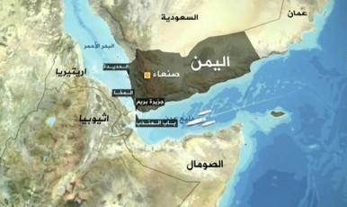 مضيق باب المندب الخليج الجديد
