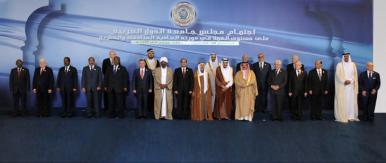 عالم عربي جديد